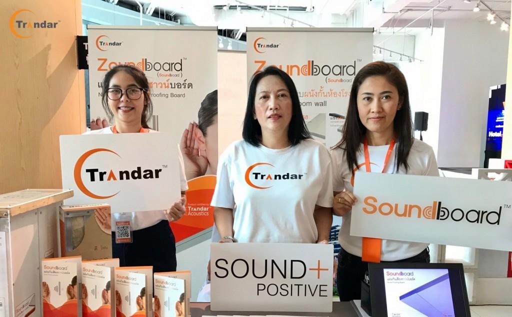 """ผลิตภัณฑ์ Trandar Soundboard ร่วมจัดแสดงในงานสัมมนาวัสดุศาสตร์ หัวข้อ """"Hotel Design"""" โดย Wazzadu Academy"""