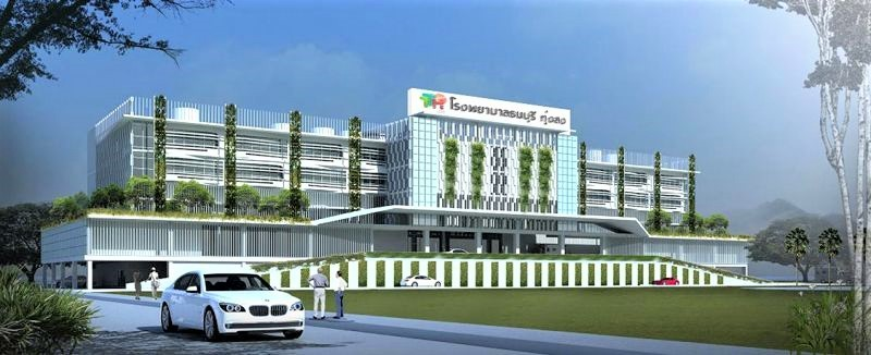 โรงพยาบาล ธนบุรี ทุ่งสง ปรับโฉมใหม่ขยายฐานรองรับคนไข้ภาคใต้