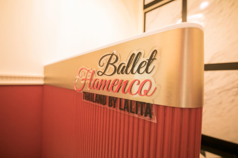 โรงเรียนสอนบัลเล่ต์ เปิดใหม่ย่านพร้อมพงษ์ Ballet Flamenco Thailand by Lalita